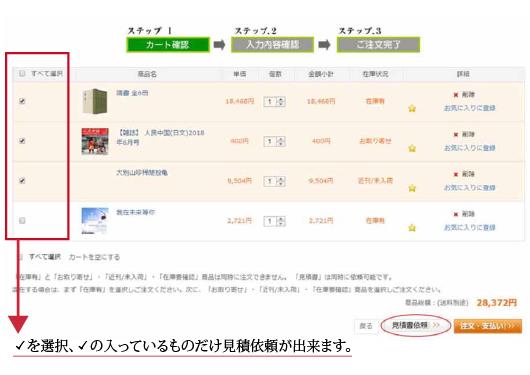 https://www.ato-shoten.co.jp/public/images/d4/36/32/bb7ead897acfcf89f258357530623830.jpg?1555312308#w