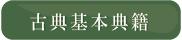 https://www.ato-shoten.co.jp/public/images/d8/93/8b/dc5f3514be97b5618f36c3d28b6416b7.jpg?1512094930#w