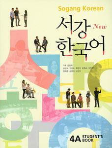 New ソガン韓国語Student's Book4A(教材+CD1枚)+日本語解説