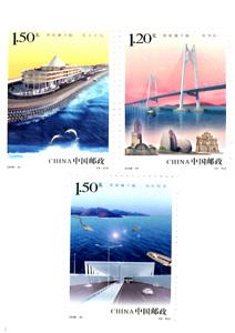 【切手】2018-31 港珠澳大橋(3種)