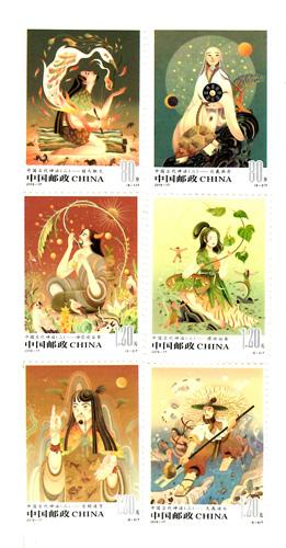 【切手】2019-17 中国古代神話(6種)