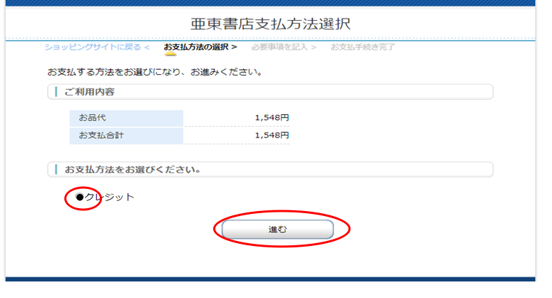 https://www.ato-shoten.co.jp/public/images/e5/89/46/c8f16c53ac6c58c783b8b51e56cf673f.png?1527223228#w