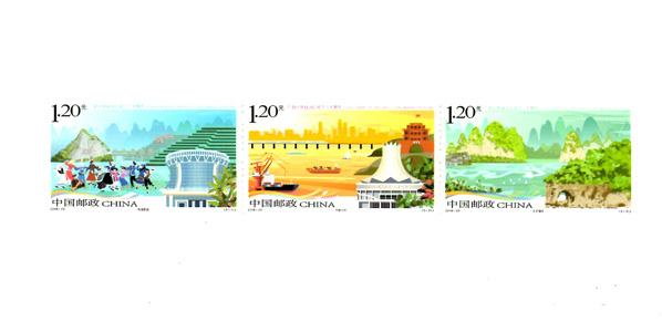 【切手】2018-29 広西チワン族自治区60年(横連刷)(3種)