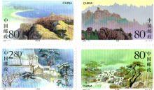 【切手】2000-14T ラオ山(4種)