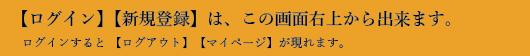 https://www.ato-shoten.co.jp/public/images/f0/b7/4d/ef2612a82fcd4dea81dadc54a8fc3fe9.jpg?1516072597#w