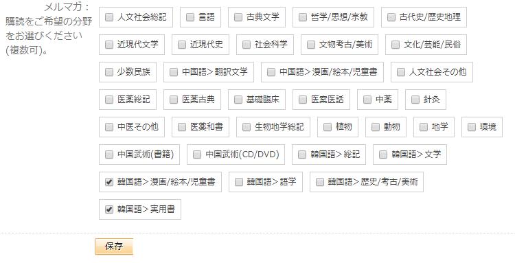 https://www.ato-shoten.co.jp/public/images/f0/ca/0c/41dd2a245cddc6806f8aa13a7d1e4dca.png?1510128192#w