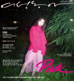 女性東亜(月刊) [KRP21-080]