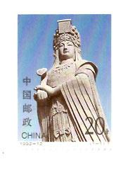 【切手】1992-12T 媽祖(1種)