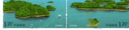【切手】2008-11T 千島湖風光(浙江省)(横2連刷)