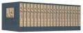 和刻史記文献彙編  第1輯全20冊