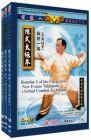 陳式太極拳新架一路(実用技撃)1-8集(DVD6片)(ALL)1盒