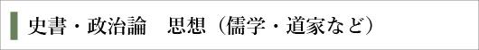 https://www.ato-shoten.co.jp/public/images/f8/5f/ea/b4a32f10e9be0b7be751cb84fe71835a.jpg?1522912612#w