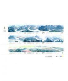 【切手】2014-20 長江(小型シ-ト)