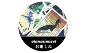 https://www.ato-shoten.co.jp/public/images/fa/89/84/e74c054ed2200b16d375ed40d154792e.jpg?1512015193#w