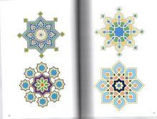 ◆新疆維吾爾族紋様芸術