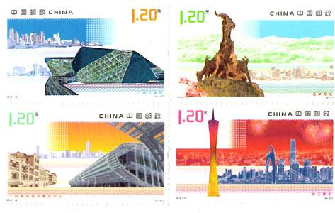 【切手】2010-16T 珠江風韻-広州(4種)