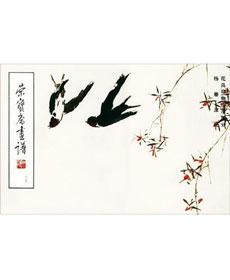 栄宝斎画譜(39)花鳥動物山水部分