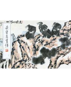 栄宝斎画譜(17)花鳥人物部分