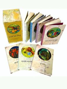 ナルニア国物語 全7巻(韓国本)