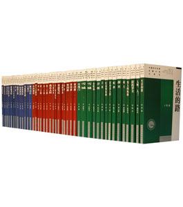 中国当代名家長篇小説代表作  全35種43冊
