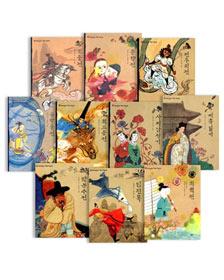 面白い韓国の古典 全20巻(韓国本)
