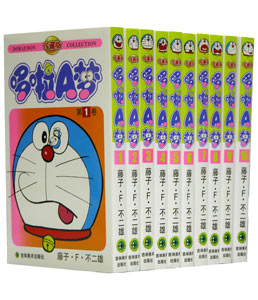 珍蔵版機器猫哆啦A夢  全45巻(ドラえもん)