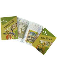 中国商業老海報:中国珍品典蔵  全6集