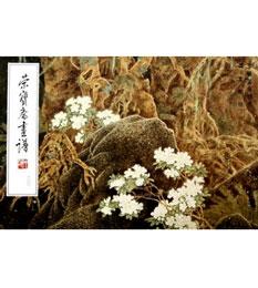 栄宝斎画譜(200)工筆花鳥部分