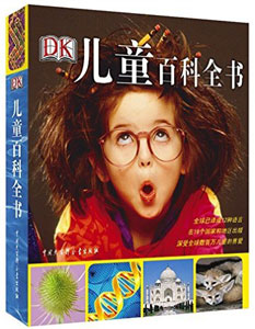 DK児童百科全書