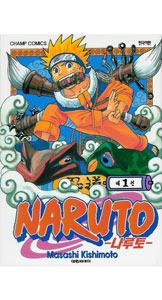 NARUTO-ナルト1(韓国本)
