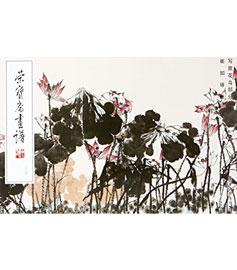 栄宝斎画譜(204)写意花鳥