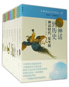 講談社中国的歴史  全10冊