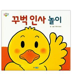 ごあいさつ(韓国語)