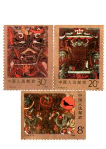 【切手】1989-T135 馬王堆漢墓の帛画(3種)