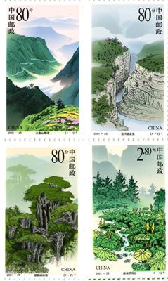【切手】2001-25T 六盤山(4種)