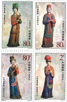 【切手】2003-15T 彩色普祠侍女像(4種)