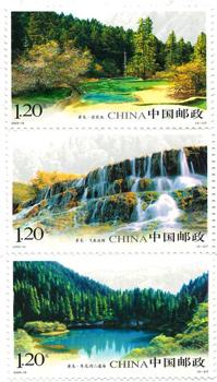 【切手】2009-18T 黄龍(四川省)(3種)