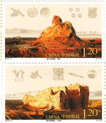 【切手】2010-17T 楼蘭古城遺跡(新疆ウイグル自治区)(2種)