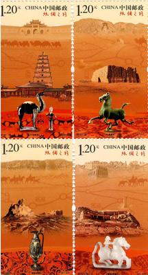 【切手】2012-19T シルクロ-ド(4種)