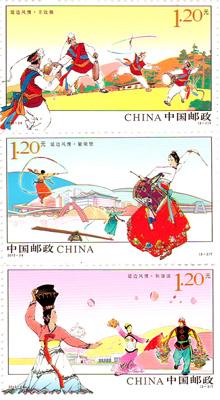 【切手】2012-24T 延辺風景(3種)