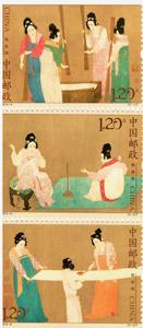 【切手】2013-8T 搗練図(3種)
