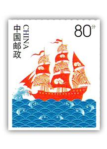 【切手】2013-HKZ1 年賀カ-ド「一帆風順」(シ-ル式)(1種)