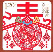 【切手】2013-HNZ1 「春」(1種)