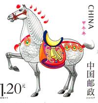 【切手】2014-1 年賀切手-午(1種)