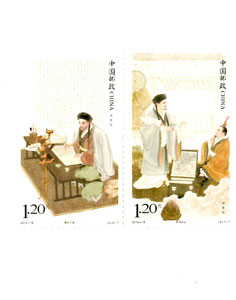 【切手】2014-18 諸葛亮(2種)