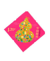 【切手】2014-HNZ1 Pスタンプ-幸福美満(1種)
