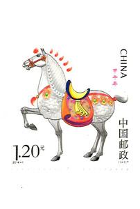 【切手】2014-Z4 Pスタンプ-新年(1種)