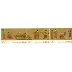 【切手】2015-5 揮扇仕女図(3種)横連刷