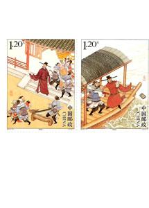 【切手】2015-16 包公(2種)