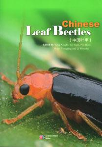 Chinese Leaf Beetles(中国葉甲)(英文版)